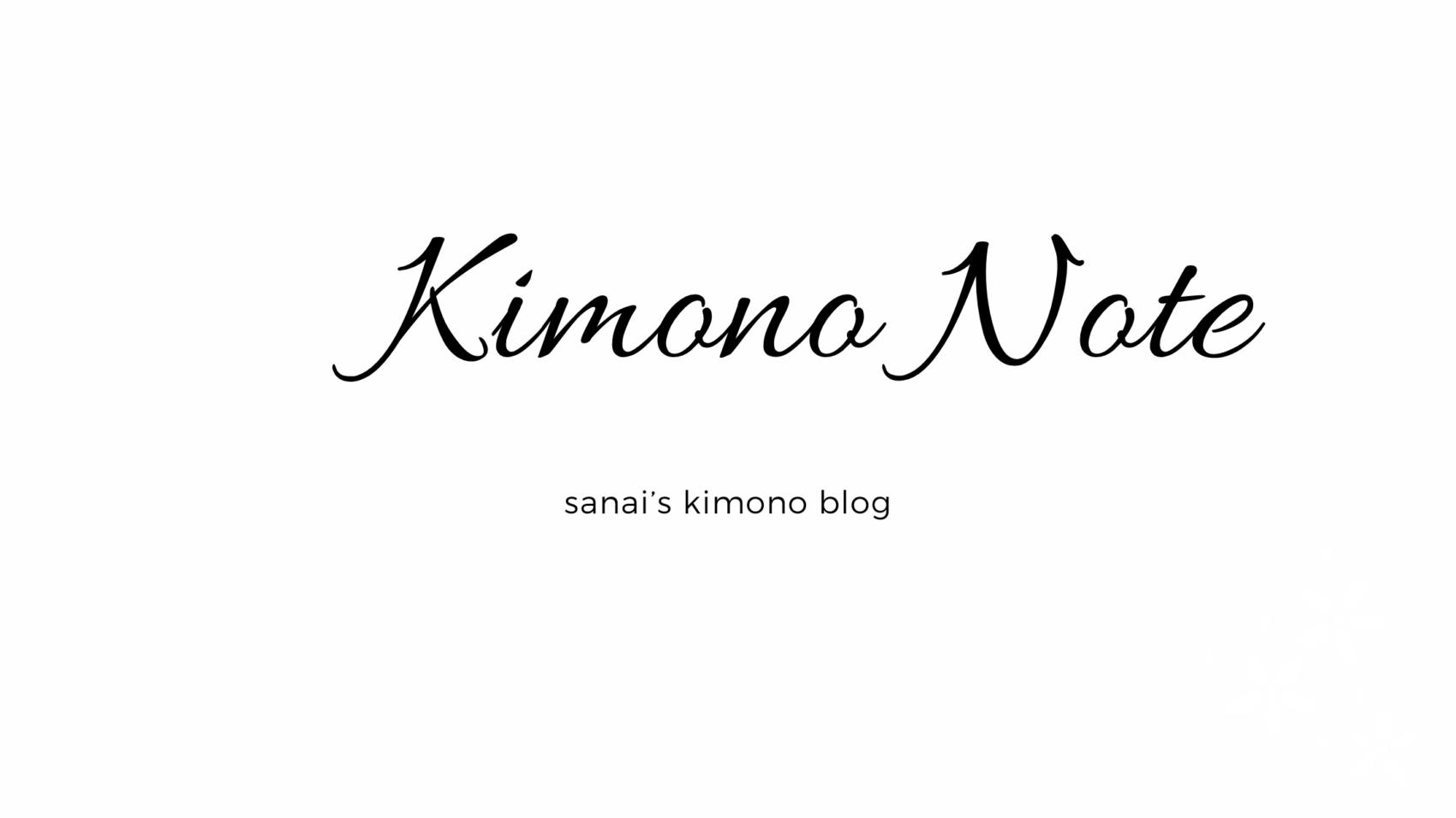 Kimono Note~着物ノート~